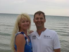 Море, Солнце, Жена и Я